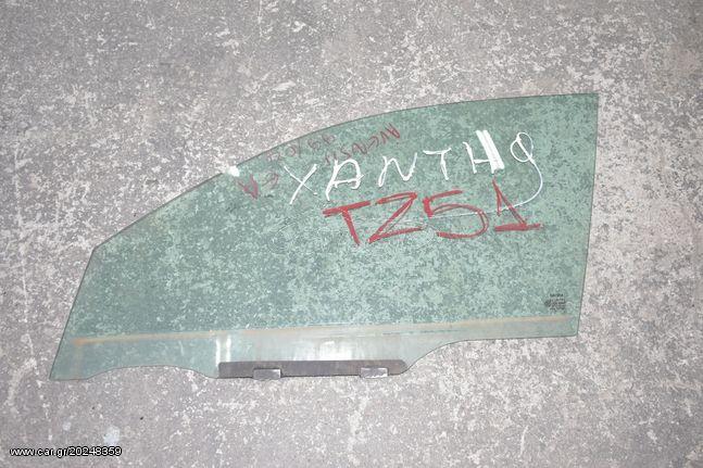 ΤΖΑΜΙ ΠΑΡΑΘΥΡΟΥ ΕΜΠΡΟΣ ΑΡΙΣΤΕΡΑ TOYOTA AVENSIS 1999-2004