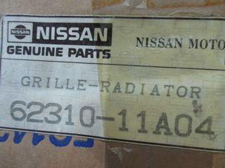 ΜΑΣΚΑ ΓΝΗΣΙΑ NISSAN SUNNY B11 1982-1984