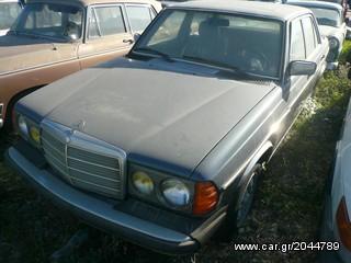 Mercedes-Benz 300 '80 SD AMERICANA TURBODIESEL