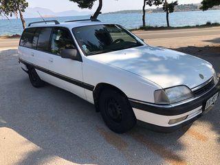 Opel Omega '94 2.3 D AΓΡΟΤΙΚΟ ΦΙΧ