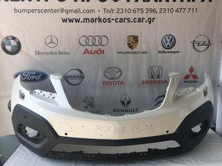 Opel Mokka 2013-2017 γνησιος μπροστα προφυλακτηρας