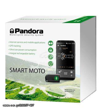 Pandora SMART MOTO Alarm