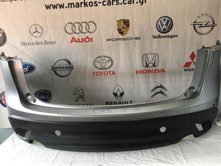 Mazda CX5 2011-2017 γνησιος πισω προφυλακτηρας