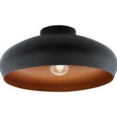 Φωτιστικό οροφής MOGANO 94547