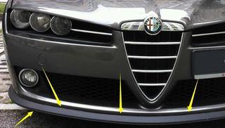 Alfa Romeo lip προφυλακτήρα 147,159,156.