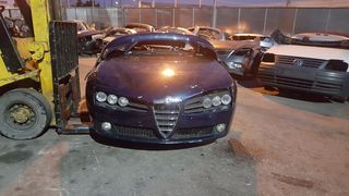 Πωλούνται Ανταλλακτικά Από Alfa Romeo 159 2007' 2198cc (ΗΜΙΑΥΤΟΜΑΤΟ)