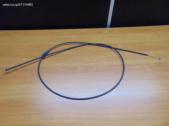 Ντίζα Καπώ - Καινούργιο Γνήσιο Mercedes - R170 - A1708800059