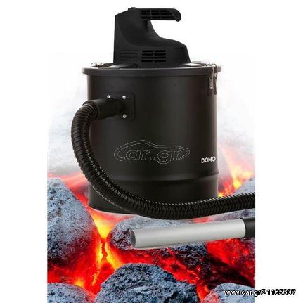 Vacuum fireplace for hot ash - DOMO DO232AZ