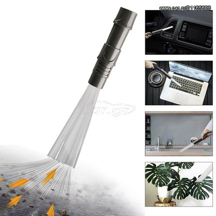 Dust Brush for Daddy Vacuum Cleaner Cleaning Brush Dust Brush Cleaning Tools Small Car Duster PC CD Screen, grey