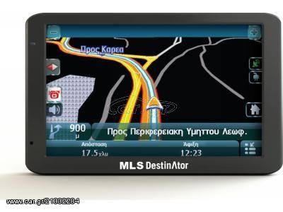 Mls Destinator 5900 Gps Aytokinhtoy Xartes Elladas Kyproy