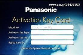 PANASONIC KX-NSM720W