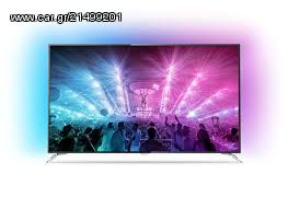 PHILIPS 75PUS7101/12 4K Ultra HD-LED TV