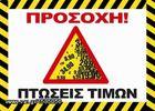 MULTISTRADA 1200 2010-2012 ΦΙΛΤΡΟ ΑΕΡΑ Κ&Ν (ΡΩΤΗΣΤΕ ΤΙΜΗ)-thumb-4
