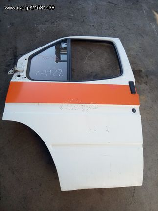 Ford Transit 91 - 94