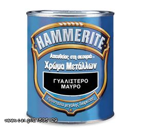 Hammerite DIRECT TO RUST 750ml ΜΕΤΑΛΛΙΖΕ VIVECHROM 5094065