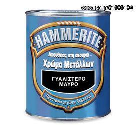 Hammerite DIRECT TO RUST 750ml ΓΥΑΛΙΣΤΕΡΟ VIVECHROM 5094133