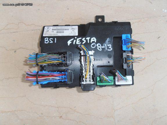 Εγκέφαλος BCM Ford Fiesta 2008-2013