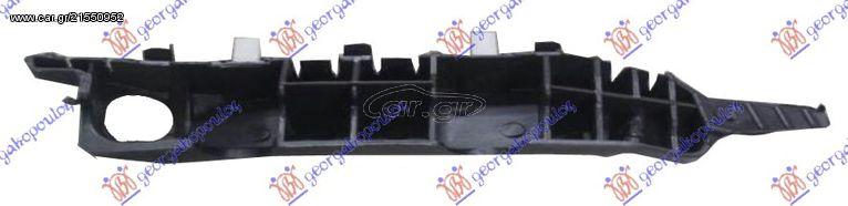 Βάση Προφυλακτήρα HYUNDAI ELANTRA Sedan / 4dr 2011 - 2014 1.6  ( G4FG  ) (128 hp ) Βενζίνη #372004282