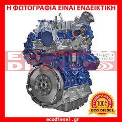 OPEL CORSA D 11-14 1.3 CDTI 55KW αριθμός κινητήρα Z13DTC   κινητήρας ΚΟΡΜΟΣ  NEW (ΚΜ 0 )!!!
