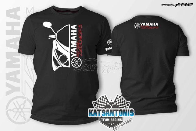 Μπλουζες κοντομανικες με στάμπα yamaha Tmax