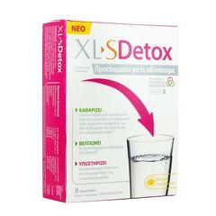 Omega Pharma - XL-S Detox 8 x 8.2gr sachets