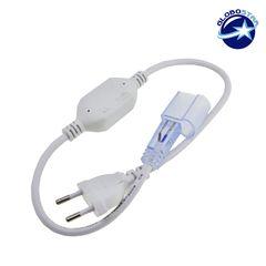 Connector 230 Volt για NEON FLEX με καλώδιο και Πρίζα (22603)