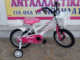 Ποδήλατο παιδικά '19 14'' Bonanza Brava-Bravo