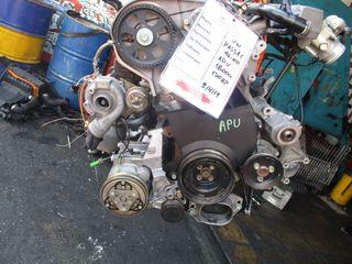 VW Passat 1800cc 150HP 96-00 (APU)