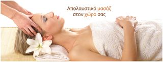 Professional relax massage