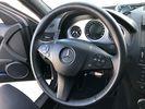 Mercedes-Benz C 200 '08 AMG -thumb-20