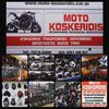 ΑΝΤΑΛΛΑΚΤΙΚΑ   KAWASAKI   KMX 200 /  ΜΟΤΟ  ΚΟΣΚΕΡΙΔΗΣ -thumb-10