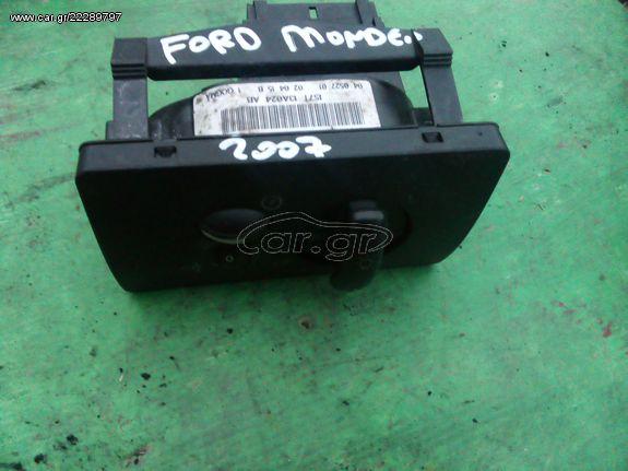 Διακόπτη φοτων Ford mondeo 2005