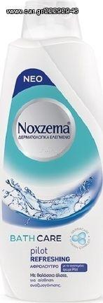Noxzema Αφρόλουτρο Pilot Refreshing 750ml