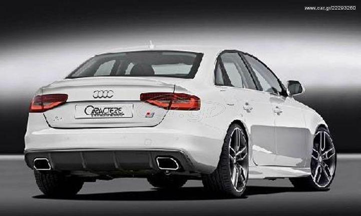 CARACTERE Πίσω Σπόιλερ dual exhaust Audi A4 B8