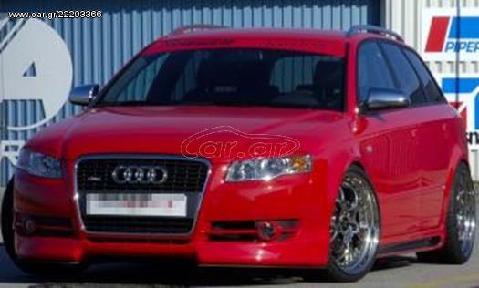 RIEGER Εμπρός Σπόιλερ A48E from facelift Audi A4 B6/B7