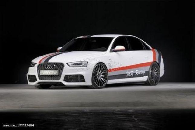 RIEGER Εμπρός Προφυλακτήρας Audi A4 B8