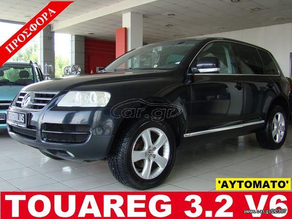 Volkswagen Touareg '04 3.2 V6 (3189CCM) 162 kW