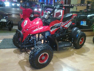 Μοτοσυκλέτα mini..moto '17 MINI DIRT ATV 49cc