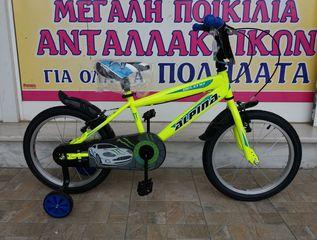 Alpina '21 18'' Alpina BMX
