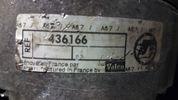 ΔΥΝΑΜΟ VALEO 55A/14V  ROVER  216 (09/1984-09/1989) - MAESTRO (09/1990-01/1995) - MONTEGO (10/1990-09/1992) / AUSTIN  MAESTRO (03/1983-08/1990) - MONTEGO (04/1984-08/1988)  ΚΩΔ. 436166-thumb-5