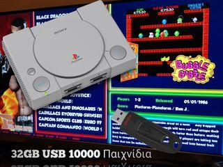 PlayStation Classic 32GB USB 10000 Παιχνιδια  ARCADE MEGA DRIVE SNES NES +++