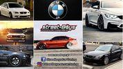 V1 SPOILER/ΑΕΡΟΤΟΜΗ ΠΟΡΤ ΠΑΓΚΑΖ BMW E60 |  ® StreetBoys - Car Tuning Shop-thumb-3
