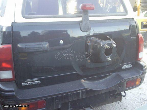 GRAND VITARA Πορτα Πισω ( Cabrio )