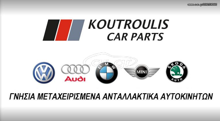 VW GOLF 4 1997-2003 ΜΠΡΑΤΣΑ ΥΑΛΟΚΑΘΑΡΙΣΤΗΡΩΝ