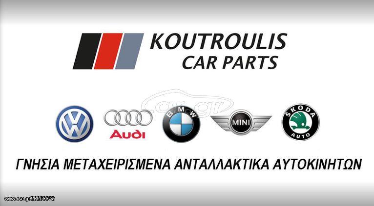 AUDI A3 2003-2008 ΘΟΛΟΙ ΕΜΠΡΟΣ