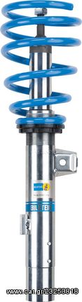 Bilstein coilover kit B14 PSS - Σετ ρυθμιζόμενης ανάρτησης coilover Audi A4 Cabriolet (8H7, 8HE)