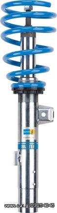 Bilstein coilover kit B14 PSS - Σετ ρυθμιζόμενης ανάρτησης coilover VW JETTA III (1K2)