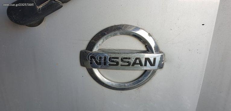 Σήμα-Λογότυπο (πίσω) Nissan NV200