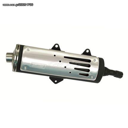 Εξάτμιση Suzuki Burgman 400 / 250 '98-'01 Giannelli