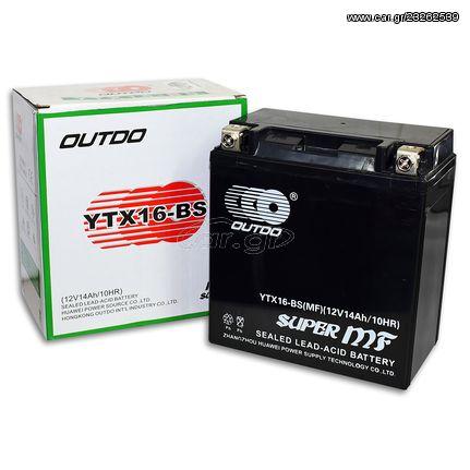 Μπαταρία OUTDO YTX16-BS (MF) 14Ah